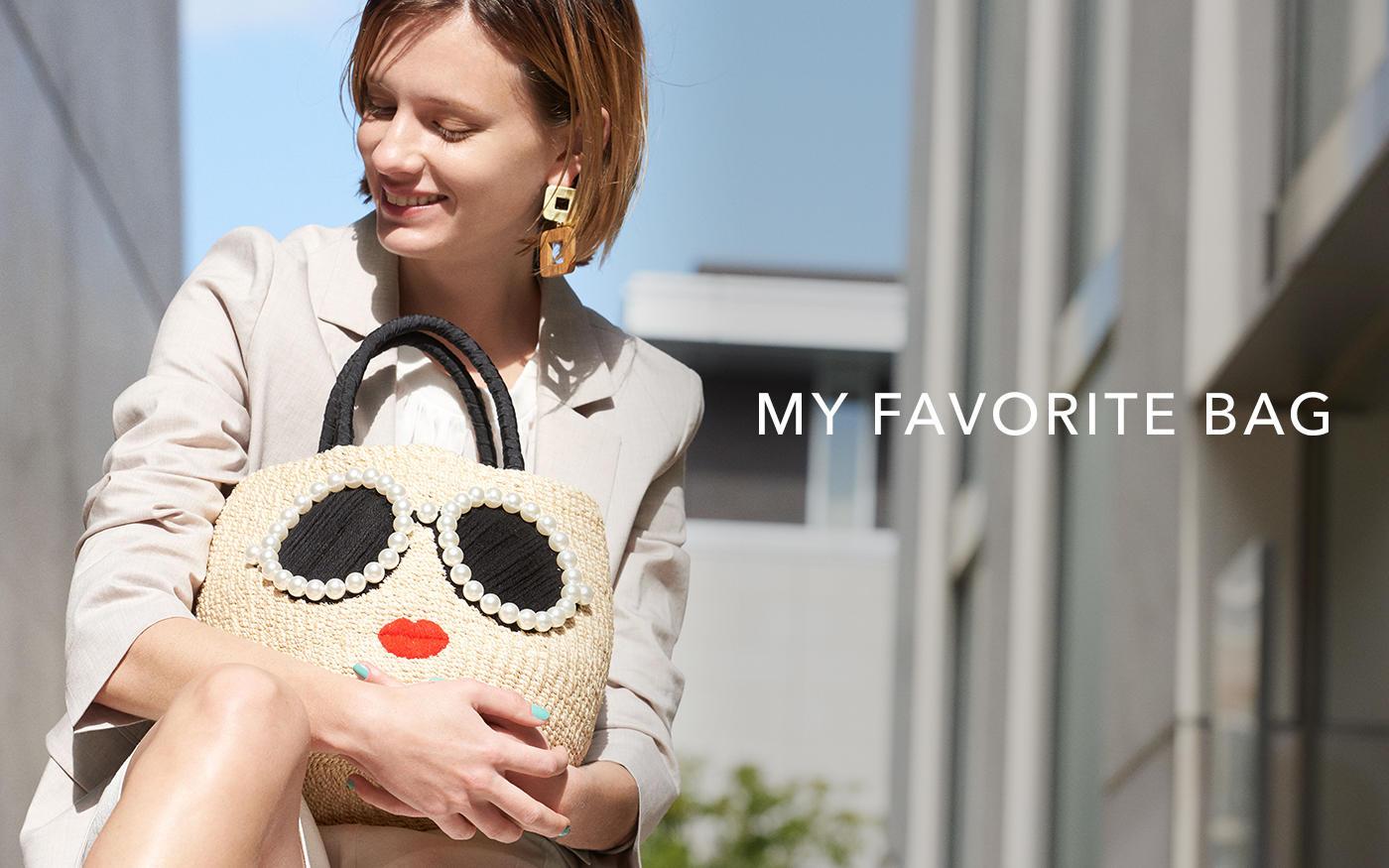お気に入りのバッグでおしゃれをアップデート