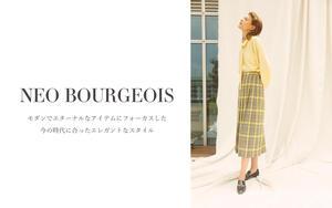 NEO BOURGEOIS AUTUMN2020