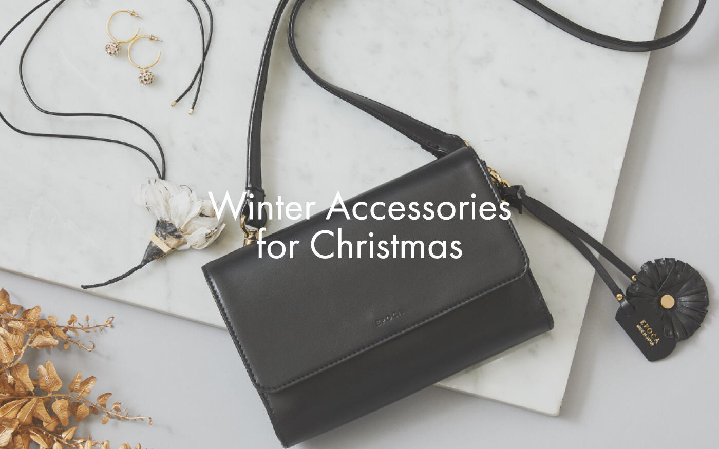 Winter Accessories for Christmas | 特別な日に身に付けたい、心華やぐ厳選アクセサリー