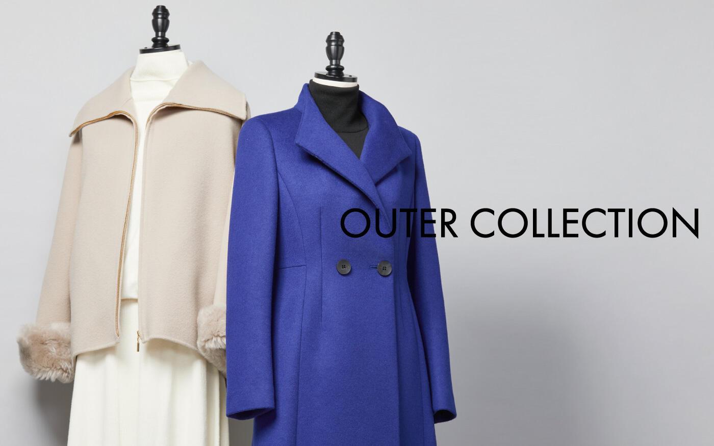 OUTER COLLECTION | 冬をエレガントに彩る大人の女性のためのアウターコレクション