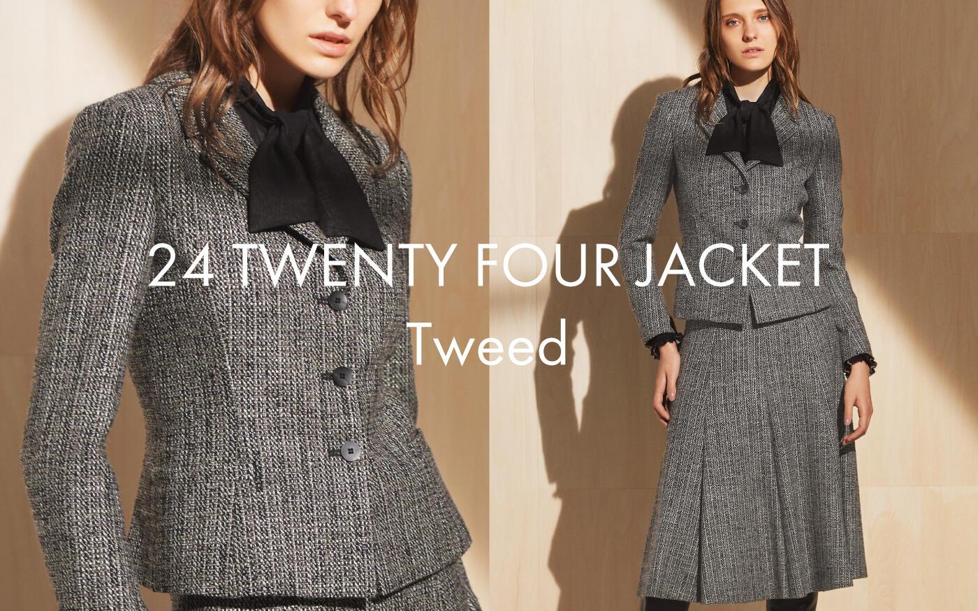 大人の女性の着こなしに欠かせない「ツイード」素材のアイテムを取り入れて、冬ファッションを華やかに。