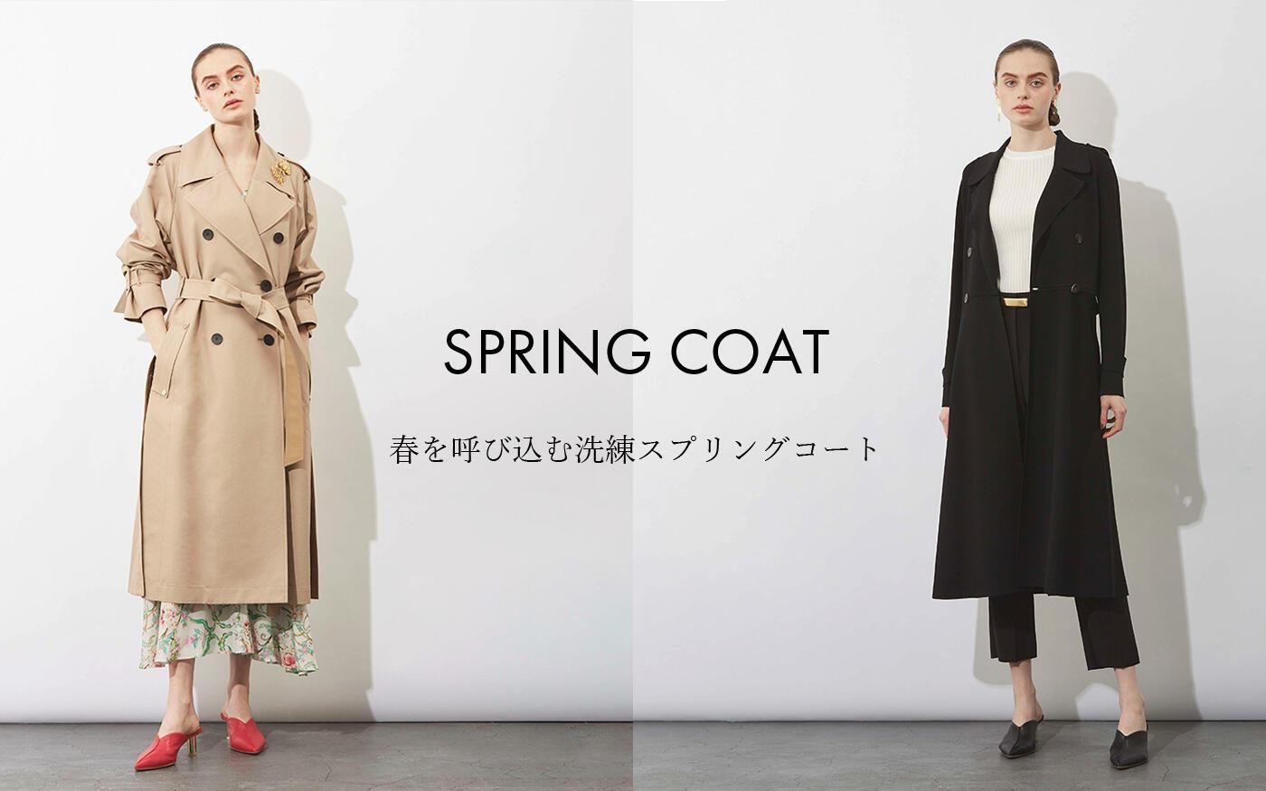 SPRING COAT | 春を呼び込む洗練スプリングコート