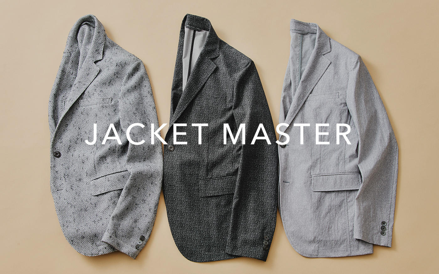 スマートな着こなしはジャケットが主役
