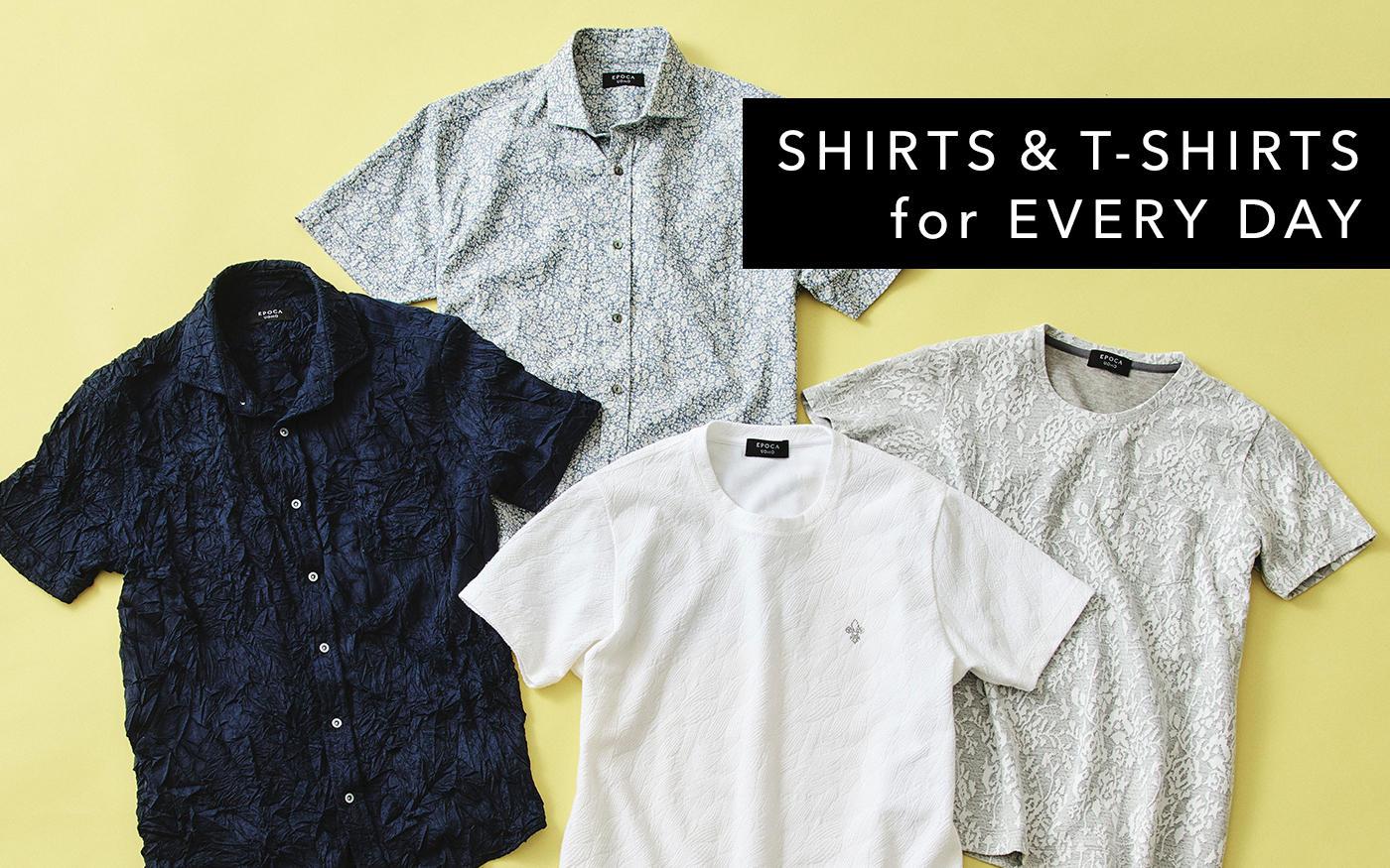 この夏はシャツ派? それともTシャツ派?