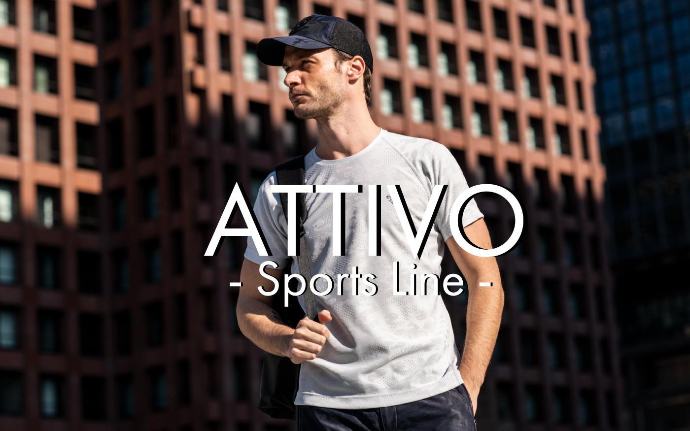 都会派スポーツウエア『ATTIVO』