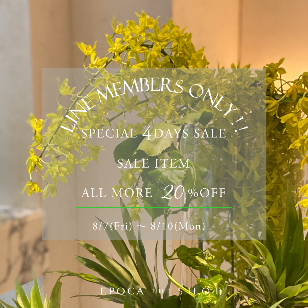 LINE MEMBERS ONLY ! !